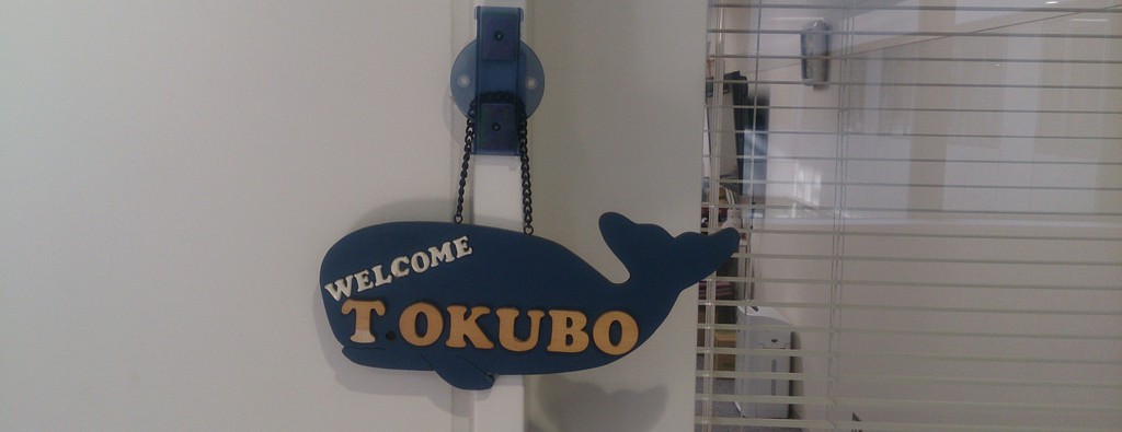 Welcome T OKUBO