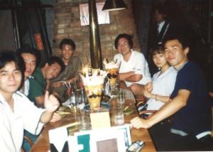 1997 members