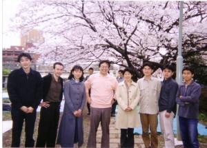 1999 members