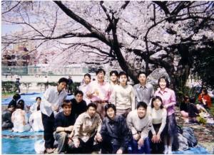 2001 members