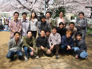 2003 members