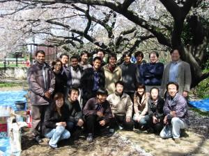 2004 members